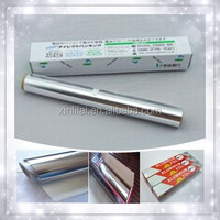Food wrapping household aluminium foil/aluminium foil packaging