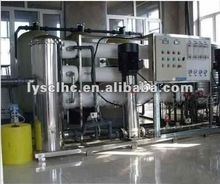 best water treatment reverse osmosis plant
