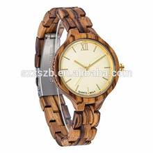 High quality vantage wood quartz maple and sandalwood watch with logo