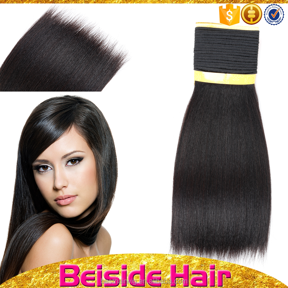 BSD no glue no thread no clips machine weft braid hair extension human hair styles pictures