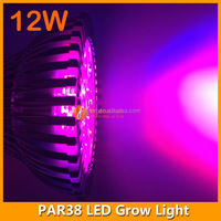 whoesale alibaba 12w led grow lights , small led grow light for orchid