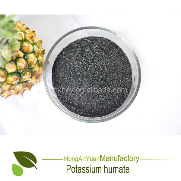 HAY Pingxiang super potassium humic acid rubber tree fertilizer