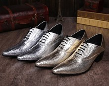 BM048 Luxury Snake Pattern Pointed Toe Fashion Men Lace-up Dress Shoes Male Genuine Leather Gentleman Party Bar High High Heels