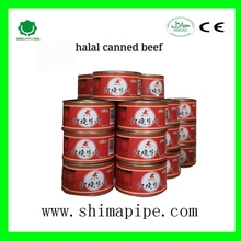 new products wholesale corned canned brand beef for luncheon