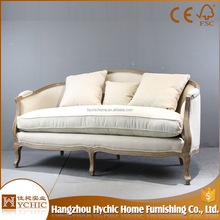 French wooden fabric settee classic vintage loveseat sofa living room sofa furniture