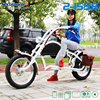 China Online Shopping 150Gy Retro Motorbike Footrest Motorcycle