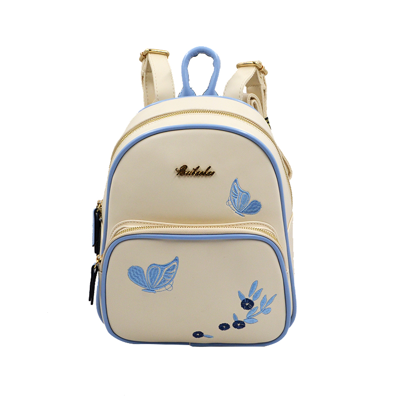 2018 Fashion Embroidered PU Leather Backpack Cute Lady Large Capacity Travel Storage School Bag