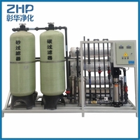 ZHP 3000lph China supplier bore well salt water reverse osmosis for desalination