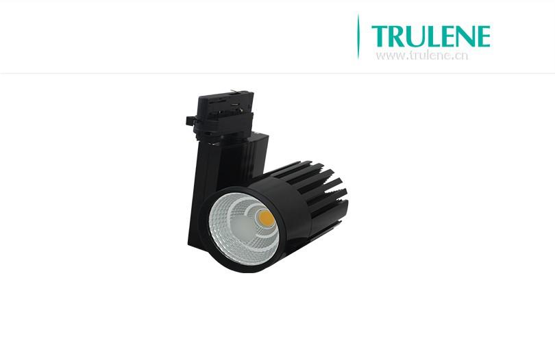 cob led track light.jpg