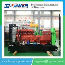 50kw/62.5kva natural gas engine generator prices in pakistan