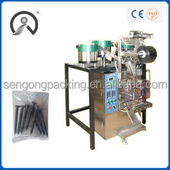 D54Z Hardware counting and packing machine with vibration device