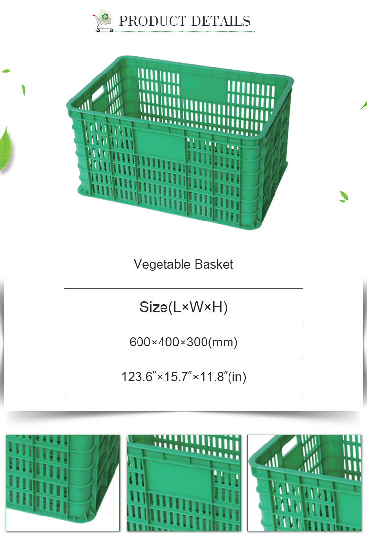 Durable Stackable Rectangular Vegetable Fruit Market Plastic Basket