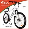 26inch MTB 250w 36v 10ah mountain electric bike popular pro MTB ebike(LMTDF-31L)