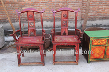 Chinese Antique Dark Red Asian Chair
