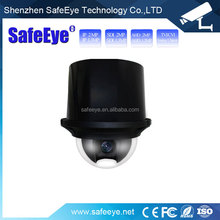 Indoor 20X 1080P IP embedded high speed dome ptz camera
