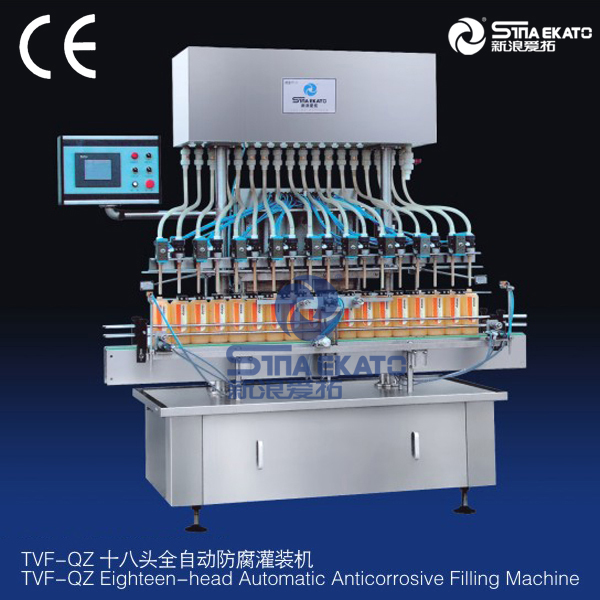 companies production machine 2014 High Quality Four-head Filling Machine for Perfume/Perfume Filling Machine