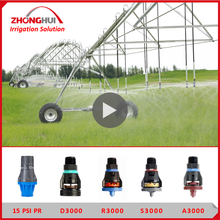 Automatic Water Sprinkler Irrigation System with End Rain Gun