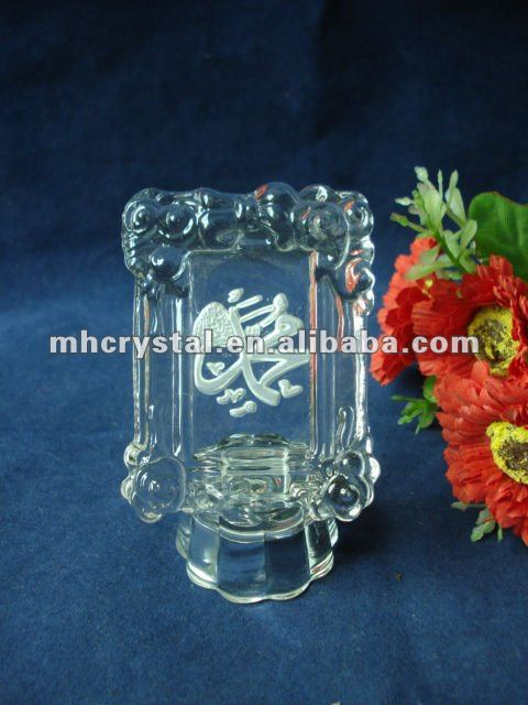 Crystal Glass Holy Quran MH-G0212
