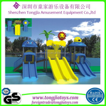 children play park kids water slide for pool cheap toys for kid