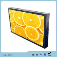 24 inch wall mounted full hd android lcd advertising player