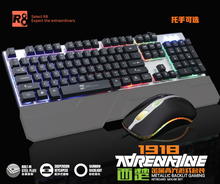 Manufacturer Latest mouse and wired keyboard Waterproof led mouse and wired keyboard