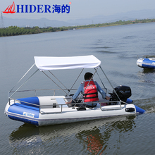 Hider Pontoon Boat with Stainless Steel Guard Bar, Military Inflatable Boat/New PVC Dinghy Inflatable Boat