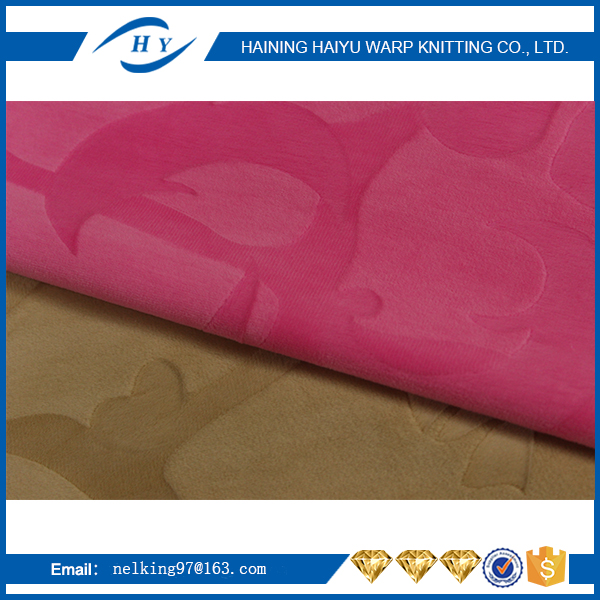 2017 Make to order 100% polyester non woven plain brushed fleece fabric for car seat/garment/curtain