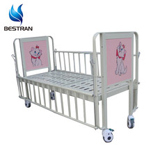 BT-AB002 hospital 1 function manual pediatric electric bed