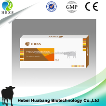 Veterinary Medicine Factory Supplier Tylosin Injection For Cattle Sheep