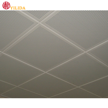 Hengshui Decorative screen metal aluminum perforated metal panel fireproof ceiling/ ceiling tile