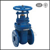 /product-detail/china-manufacturer-stem-gate-valve-of-casting-206676176.html