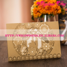 Bride and Groom Gold Paper Floral Wedding Invitation Card with Inside Paper Envelope and Seal