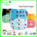 Happy Flute Wholesaler Of Baby Cloth Diaper With Best Price and High Quality