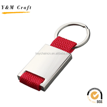 2017 custom metal leather straps key ring keychain wholesale