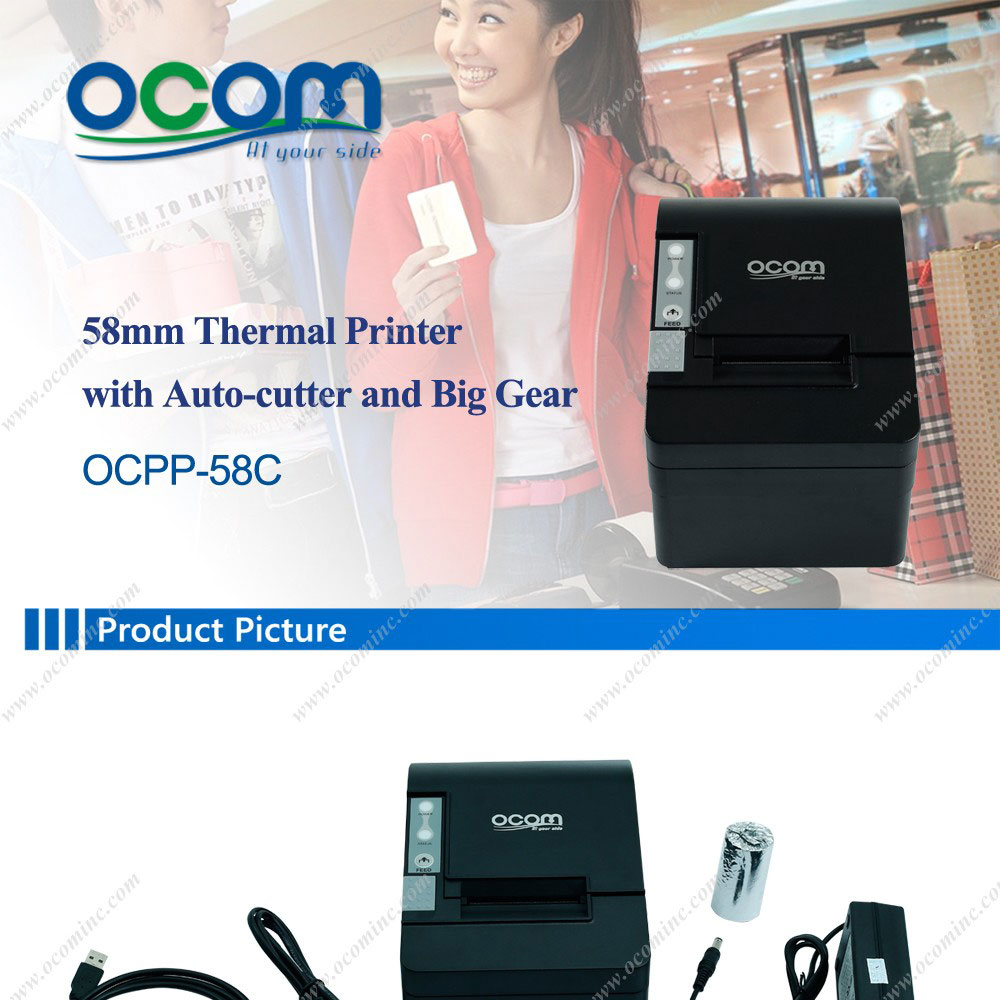 OCPP-58C:low price bluetooth thermal printer module, pos receipt printer