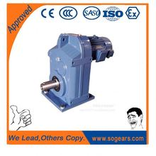 New power transmission gear motor dc 12v high torque with speed reducer reductor motor for belt drive