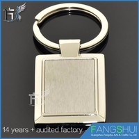 Mini keychain photo album viewer digital photo frame keychain sell