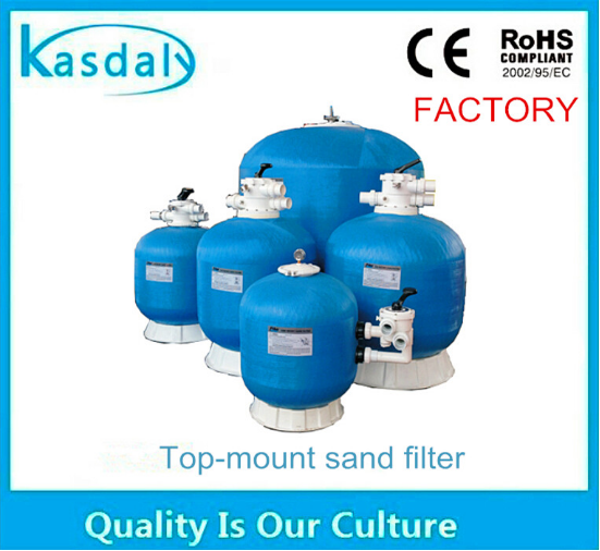 Good quality industrial swimming pool sand filter pool filter sand lowes with distributor price