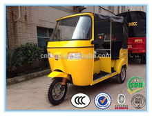 2017 new hot sale150cc/175cc/200cc/250cc/300 cc passenger adult trike bajaj tuk tuk passenger three wheel motorcycle
