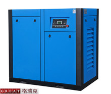 GREAT 30HP Direct Driven mini Screw Air Compressor For Metal Factory Sell Well