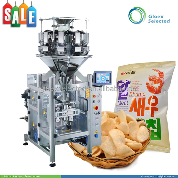 Weighing and Packaging Integrated Automatic dry fruit packing machine