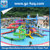 2015 hot sales water park used equipment fiberglass slides kids aqua playground for sale
