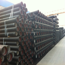 K9 black ductile iron pipe dimensions manufacturers