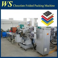 Small Chocolate Wrapping Machine with chocolate making machine