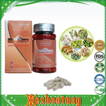 StomachForte--herbal nourishing the stomach medicine from China over 3000 years