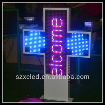 IP65 full color P16-80x80cm two sides led pharmacy cross display price