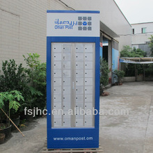 Foshan JHC Large-scale Institution Government Aartment Cluster Mailbox/Mail Box/Letter Box