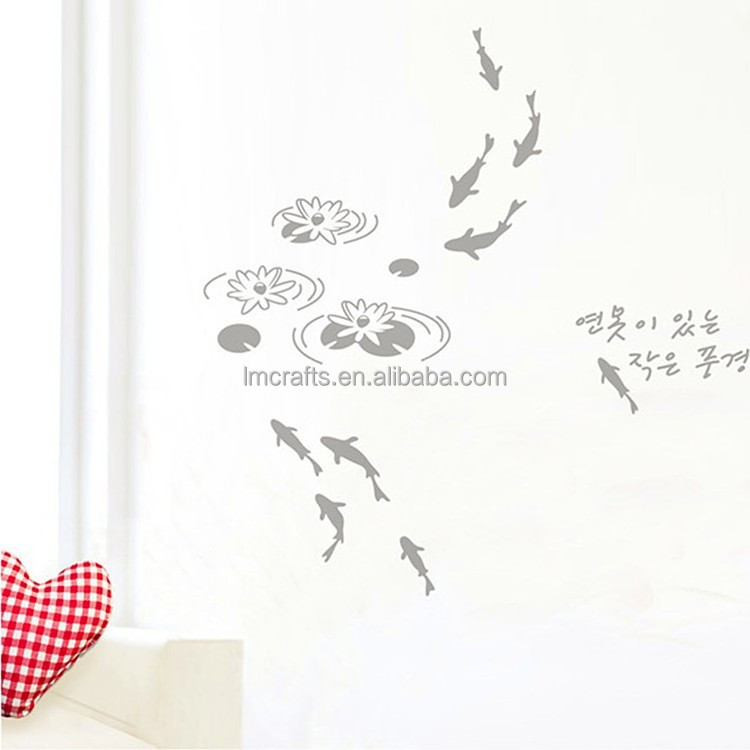 New arrive vinyl wall stickers Fish and lotus home decor wall decals for kids rooms JM8303