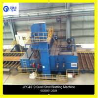 Steel shot blasting machine H beam structure