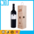 750ml French Oak Barrels Bottle Organic Red Wine